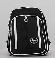Комфортный в  использовании мужской рюкзак Lacoste. Отличное качество. Доступная цена.  Код: КГ529