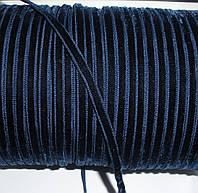 Бархатная лента темно-синяя 5.5мм ширина