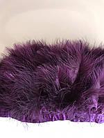 Перьевая тесьма из перьев лебедя.Цвет фиолетовый.Цена за 0,5м
