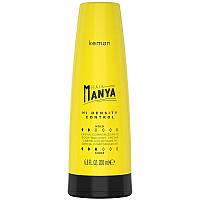 Крем д/об'єму і пружності кучерявому волоссю KEMON HAIR MANYA Hi Density Control (жовтий) NEW 200 ml