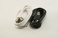 Кабель, шнур USB-MICRO USB провод 0.9 м