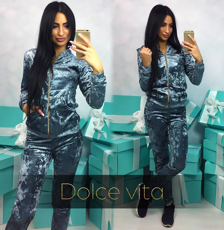 82d6301a75a7 Стильный женский спортивный костюм цвет серый, материал велюр, кофта на  молнии - Модный гардероб