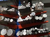 Алюминиевый круг 45 50 55 60 65 70 mm 2024 Т351 Д16