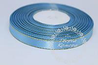 Атласная лента голубая с золотым люрексом, 0,9 см