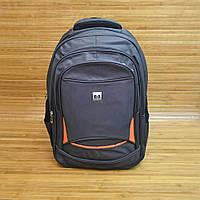 """Рюкзак для ноутбука HP 2 молодежный размеры(48x34 см) Серии """" TRAVEL """" 2 цвета"""