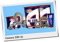 ЗЗК-3у  /мастило ущільнююче/ цена (15,5 кг)