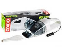 Автомобильный пылесос COIDO  6038W моющий