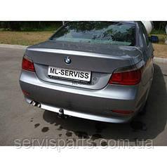 Фаркоп BMW 5 (БМВ 5)