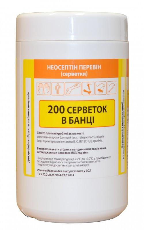 НеосептінПеревін(серветки),200шт