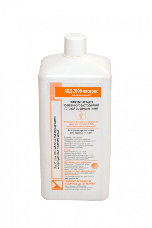 АХД 2000 експрес (помаранчевий), 1000 мл