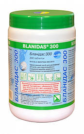 Бланідас 300 таблетки, 300 шт у банці (1 кг)