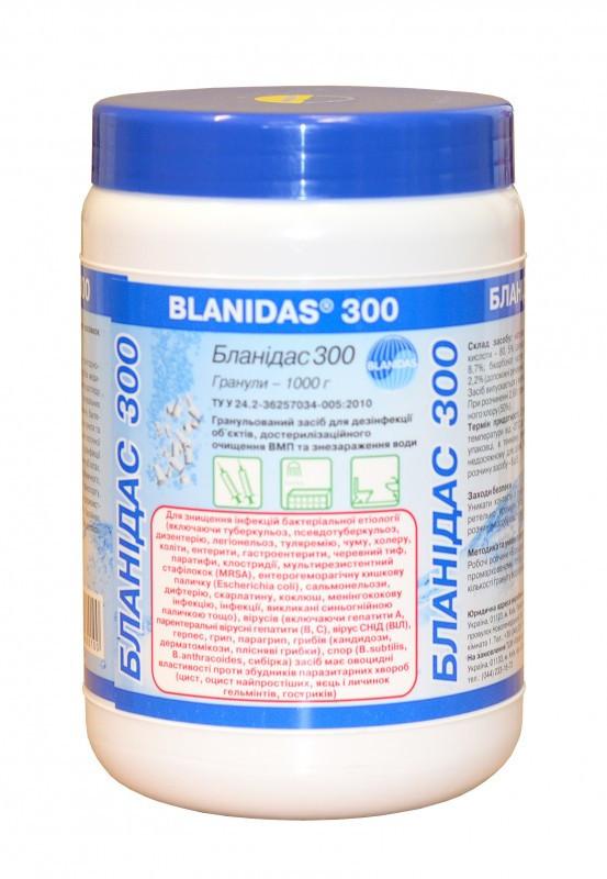 Бланідас 300 (хлорні гранули)