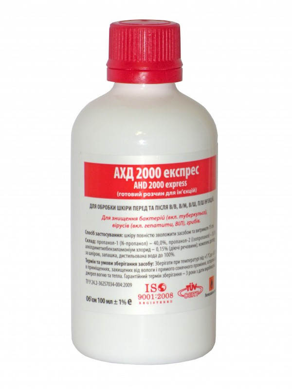 АХД 2000 експрес (для ін'єкцій), 100 мл