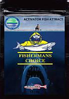 Заброды для рыбалки