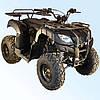 Квадроцикл SkyBike HYPER 150