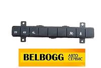 Блок кнопок включения 4WD Great Wall Haval H5, Грейт Вол Хавал Н5