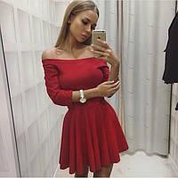 Стильное платье спущенные плечи, юбка-солнце  красное