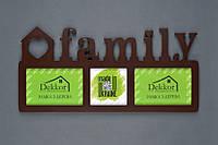 """Рамка """"Family"""" на 3 фото коричневая"""