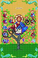 """Схема для вышивки бисером """"Христос лоза истинная"""""""
