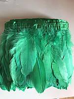 Перьевая тесьма из гусиных перьев .Цвет зеленый.Цена за 0,5м