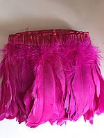 Перьевая тесьма из гусиных перьев .Цвет темно-розовый.Цена за 0,5м