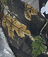 Ткань камуфляжная Осенний лес в наличии