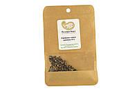 Кардамон зерно органик 10 г