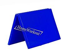 Мат спортивный (книжка) размером 2х1х0,1м HomeWorkout