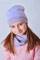 Набор сиреневая шапка и снуд для девочки. Эльза
