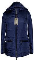 Короткая женская куртка больших размеров