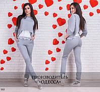 Женский костюм тройка, размер 42-44, 44-46. В наличии 2 цвета. Турция