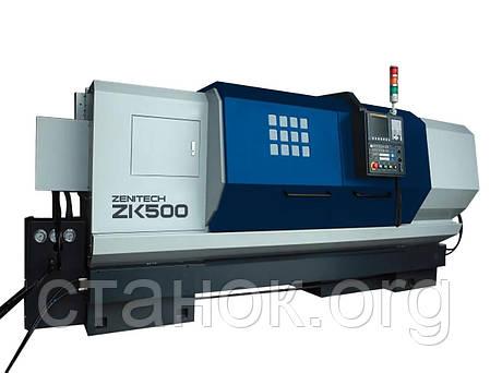 Zenitech ZK 500-1500 токарный станок по металлу с ЧПУ верстат зенитек зк 500 1500, фото 2