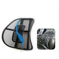Ортопедическая спинка-подушка с массажером на сидения