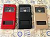Кожаный чехол книжка Momax для Huawei Nova (3 цвета)
