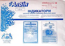Индикаторы стерилизации внешние/возд.,180/60,(1000шт) БиоМедиС