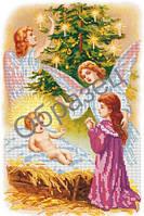 """Схема для вышивки бисером """"Рождество"""""""