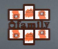 """Рамка """"Family"""" на 6 фото, коричневая"""