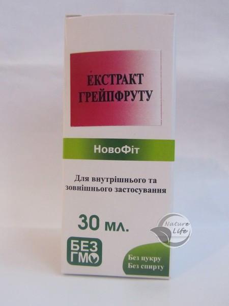 Грейпфрут экстракт 30 мл Фитолайн