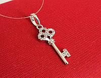 Подвеска серебряная 925* Ключик Tiffany & Co с Фианитами