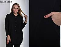 Женская стильная шифоновая рубашка большого размера (4 цвета)