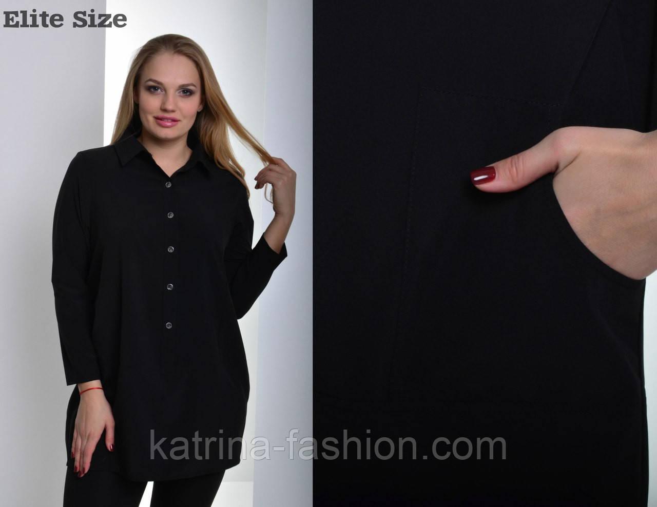 eaab36467f2 Женская стильная шифоновая рубашка большого размера (4 цвета)