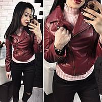 Стильная укороченная женская кожаная куртка-косуха фабричный китай, цвет черный и марсала