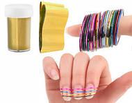 Фольга и Лента для дизайна ногтей