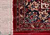 Ковер Spirit Flower, цвет красный, фото 2