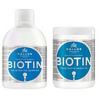 Набор Biotin для активации роста волос от Kallos шампунь и маска