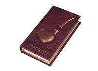 Книга Трубки подарочное издание кожаный переплет, ручная работа формат 110*205*38 мм