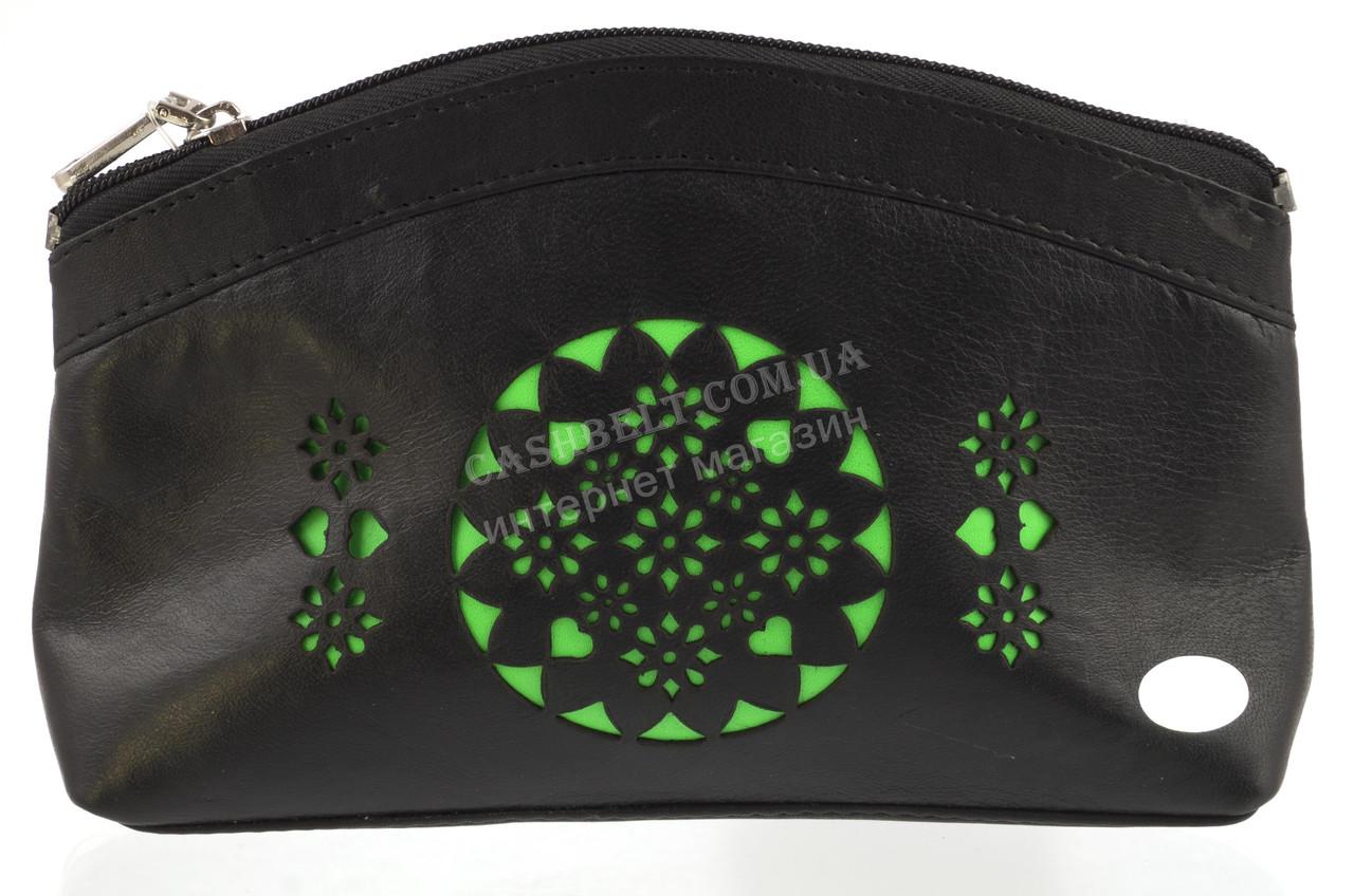 Женская кожаная черная косметичка с зеленой перфорацией Swan art. Б/Н большая