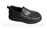 """Туфли кожаные с закрытым носком ортопедические для пожилых людей """"Monterosso"""" (Италия)"""