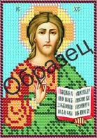 Схема для вышивки бисером «Господь Вседержитель»