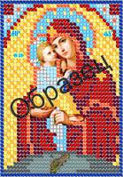 Схема для вышивки бисером «Пресвятая Богородица Почаевская»